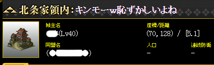2017030620213882a.jpg