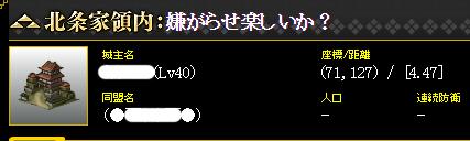 20170306202139c74.jpg