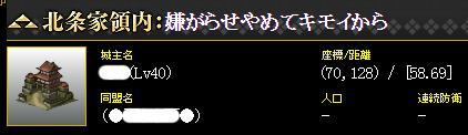 20170306202140cc4.jpg
