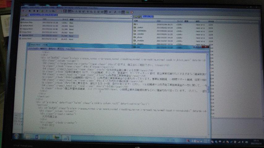 DCF00188.jpg