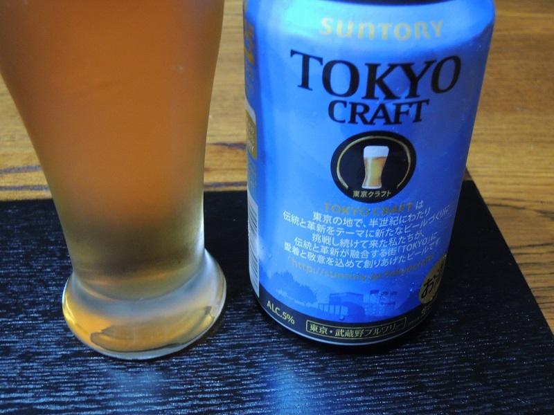 サントリー TOKYO CRAFT その2