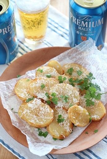 プレモルとトリュフチーズポテト2