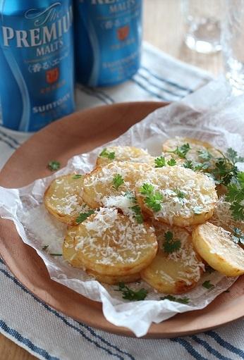 プレモルとトリュフチーズポテト3