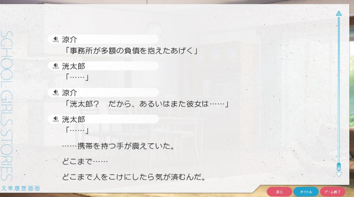 20170327050959c30.jpg