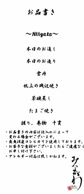 img057 (279x640)