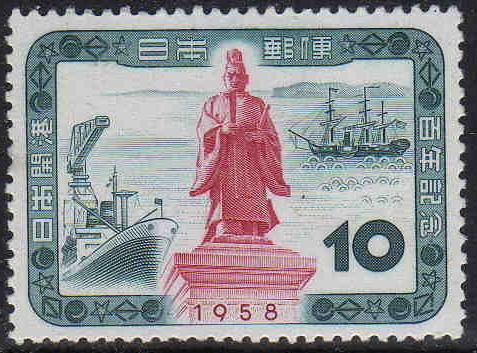 日本開国百年記念切手 井伊直弼
