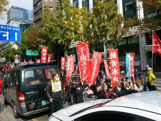 韓国 デモ 日本人 1