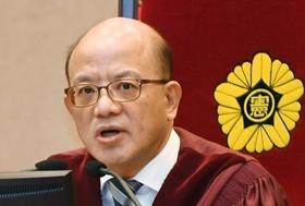 韓国憲法裁判所 2