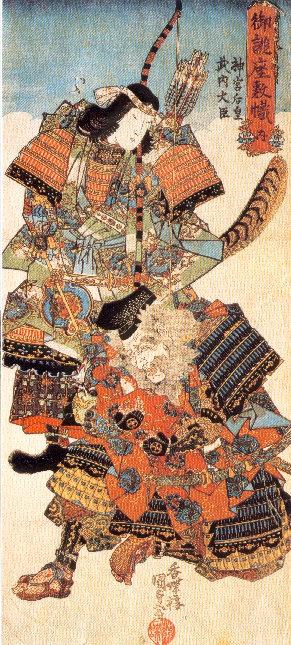 『武内宿禰と神功皇后』歌川国貞