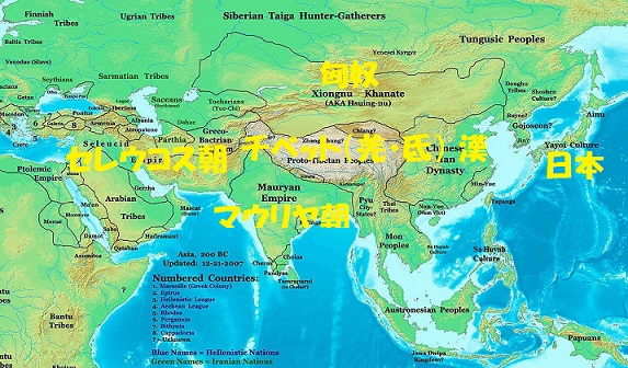 紀元前2世紀、匈奴の最大版図とその周辺国。