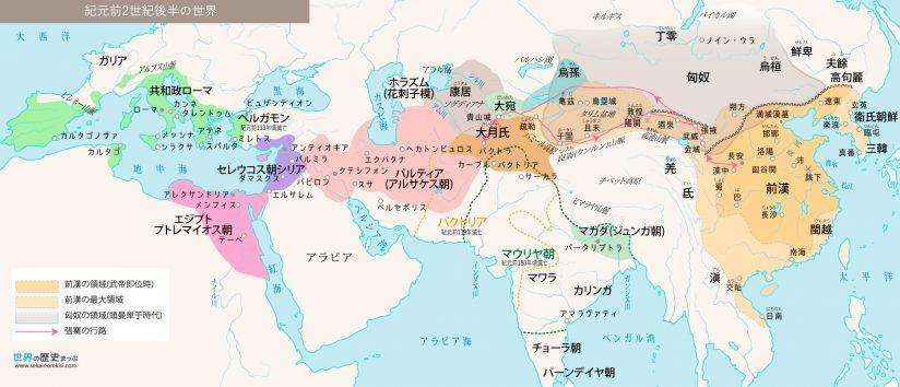 匈奴 世界