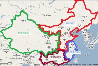 China internal conflict theatre command map 1