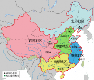 China internal conflict theatre command map 2