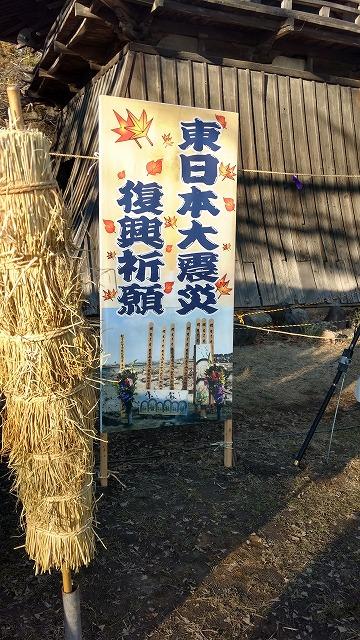 1702hiwatari022.jpg