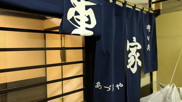 1703azumaya001.jpg