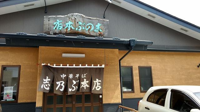 1704shinobu001.jpg