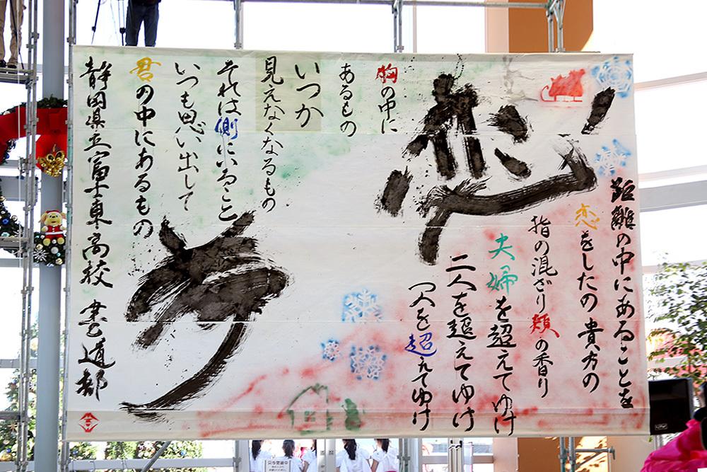 01_fujihigashi_161223.jpg