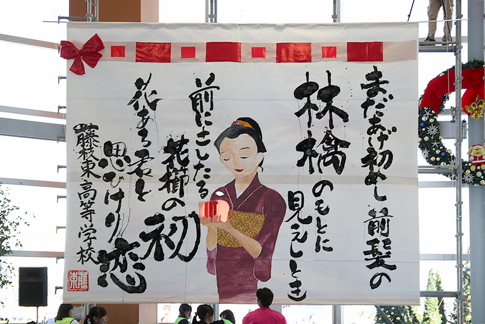 02_fujiedahigashi_161223.jpg
