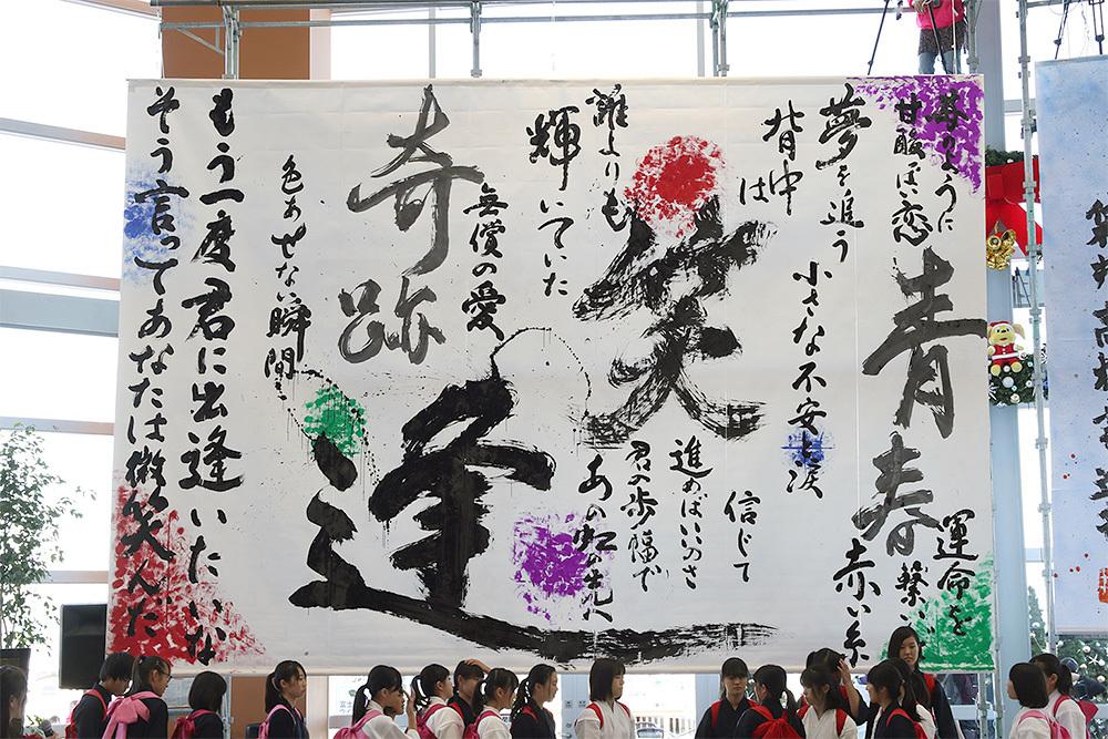 06_hamaichi_A_161223.jpg