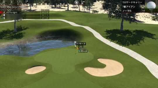 The Golf Clubをプレー 第9回 (2)