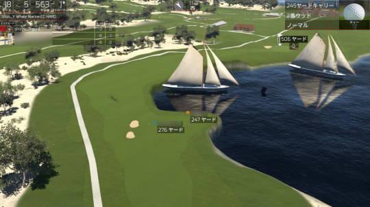 The Golf Clubをプレー 第9回 (3)
