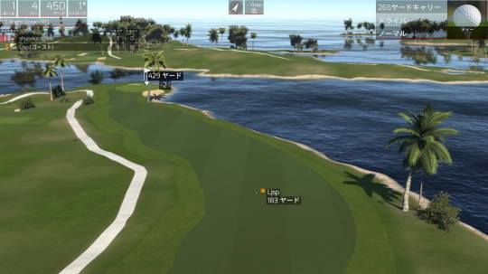 The Golf Clubをプレー 第9回 (6)