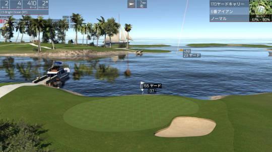 The Golf Clubをプレー 第9回 (7)