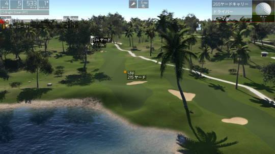 The Golf Clubをプレー 第9回 (8)