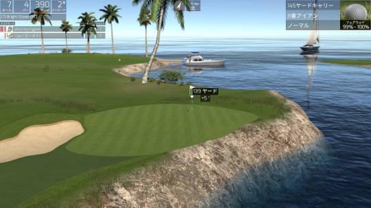 The Golf Clubをプレー 第9回 (9)