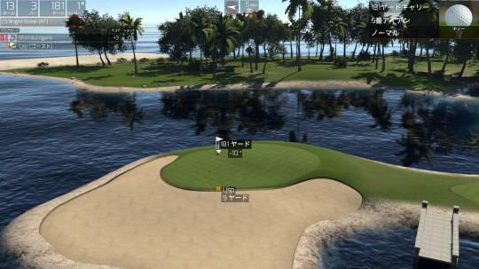 The Golf Clubをプレー 第9回 (14)