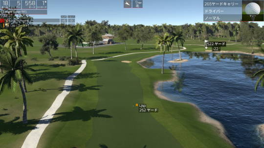 The Golf Clubをプレー 第9回 (15)