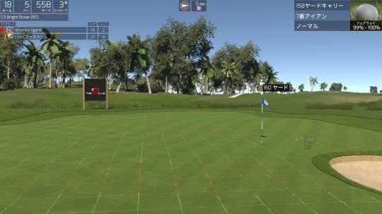 The Golf Clubをプレー 第9回 (16)