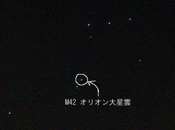 DSCN7770-3.jpg