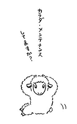 IMG_0406_0001.jpg