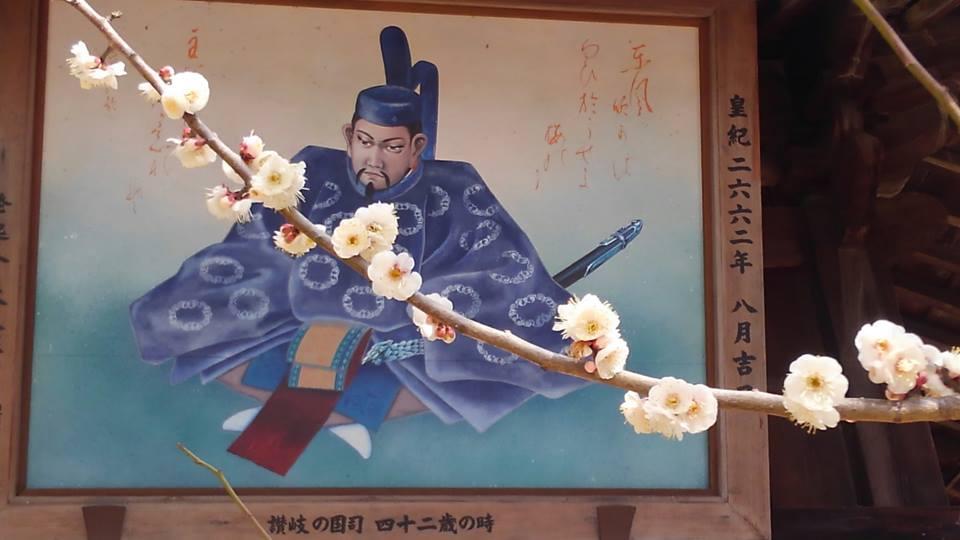 滝宮→京都→大宰府の順で