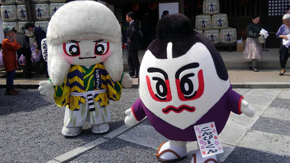 第33回四国こんぴら歌舞伎大芝居