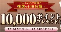 201702181657496fc.jpg