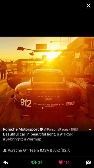 Porscheポルシェ991_2_RSR_20170319