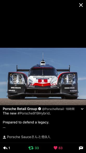 Porscheポルシェ919Hybrid_tw_20170401