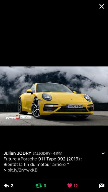 Porscheポルシェ992_tw_20170402