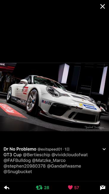 Porscheポルシェ991GT3cup_tw_20170409