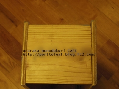 IMGP2393.jpg