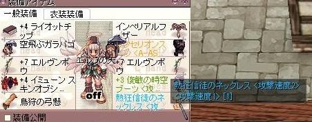screenFrigg009_2017021413185192c.jpg