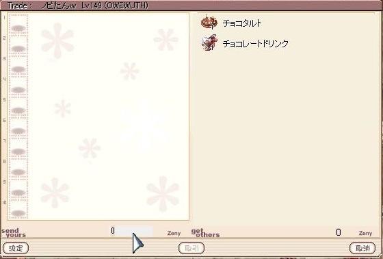 screenFrigg015.jpg
