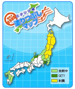 201702map.jpg
