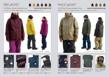 GREEN CLOTHING 1718 PROTY 3