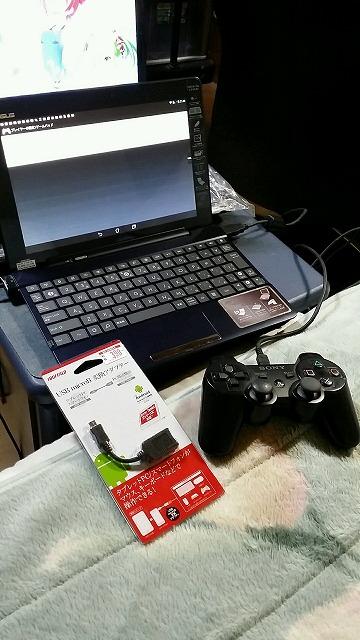 PS3コントローラ01