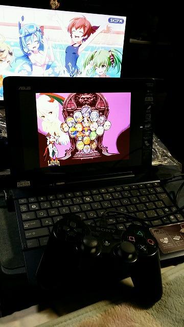 PS3コントローラ03