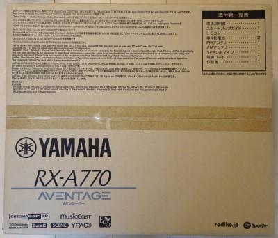 181009_RX-A770箱現像