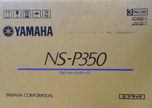 181020_NS-P350_1現像